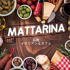 マッタリーナカフェの写真