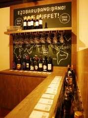 北海道イタリアン居酒屋 エゾバルバンバン 高松店の特集写真