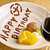 誕生日・記念日にはデザートプレゼント♪