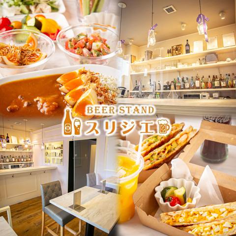 食パンとカレーが自慢!金土日月の夜はスタンド酒場になる新スタイルのカフェ♪