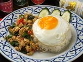 タイ国屋台料理 ソンクランのおすすめ料理2