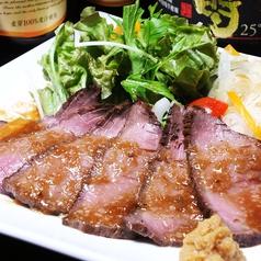 呑処 しろふくろう 旭川のおすすめ料理1