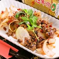 本格四川料理にはこだわりが沢山◆