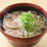 肉居酒屋たいはーら Hana-Hanaのおすすめ料理2