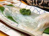 赤とんぼ 熱海のおすすめ料理2