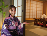 北海道割烹 個室のにほんいち 薄野本邸のおすすめポイント3