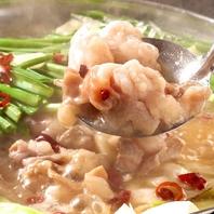 【西新駅からすぐ!】絶品の鍋料理をご堪能ください!
