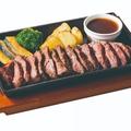 料理メニュー写真牛サガリの鉄板焼き