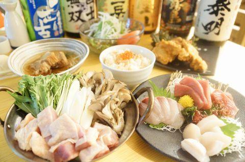 地鶏の水炊き鍋&刺し盛り2種等8品120分飲み放題付5500円⇒4500円
