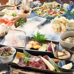 割烹バル よっぱらい 居酒屋 堺東店の特集写真
