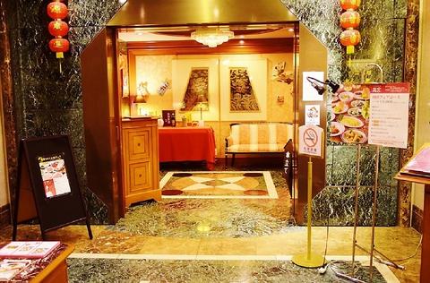 今治国際ホテル 龍宮