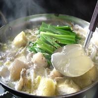 コラーゲンたっぷりの塩もつ鍋