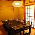2階には個室も用意。他にもテーブル席や大広間などがございます。