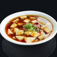 創業半世紀余りの伝統の中国料理
