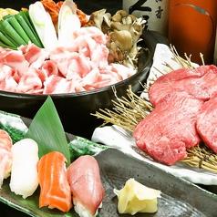食彩家 こころ 新潟駅前店のコース写真