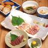 焼酎とつまみの店 あぶく 東京のおすすめポイント2