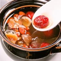 定番中国料理から変わった料理やデザートと多様に♪