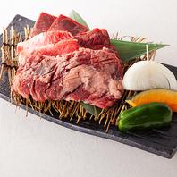 上肉・厚切りハラミなど!【絶品ランチ】780円~