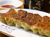 赤とんぼ 熱海のおすすめ料理3