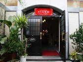 レストラン唐津迎賓館の雰囲気2