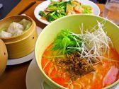 チャイナレストラン 一品香 軽井沢の詳細