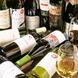 自慢の地元生産ワインがたくさん☆