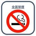 お席は全席禁煙となっておりますが、ピア万代の敷地内に喫煙ブースがございます。