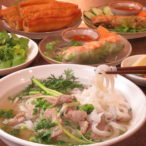 XIN CHAO FOOD