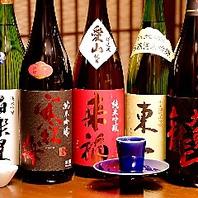 天神エリアで日本酒にこだわるお店と言えば!