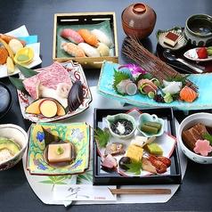 和食ダイニング ざぼうの写真