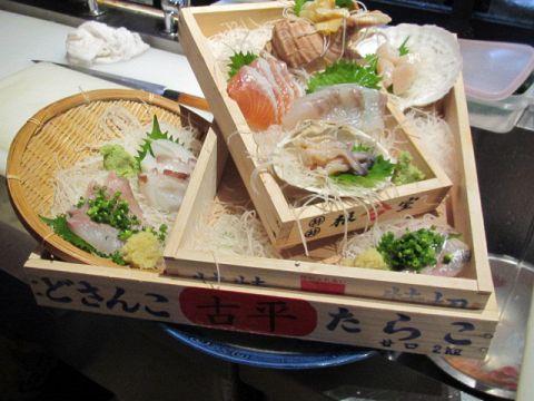 活魚料理「いか清」