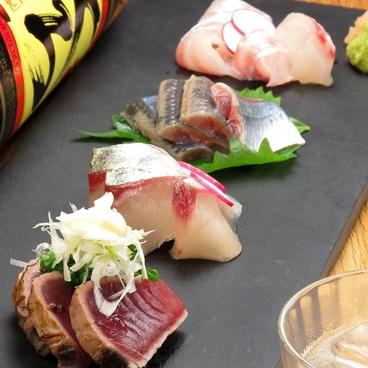 HIRANOYA ヒラノヤ 新栄店のおすすめ料理1