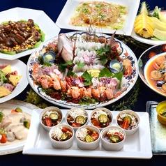 日本料理 一心行 ホテルパレスイン鹿児島のおすすめ料理1