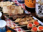 焼きとりダイニング わてん 畑中店のおすすめ料理2