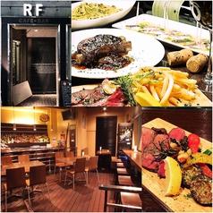 Cafe Bar R. F.の画像