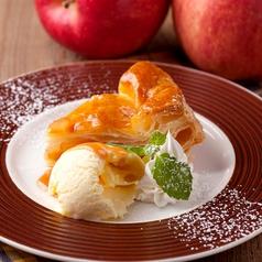 本店の自家製アップルパイ&バニラアイス