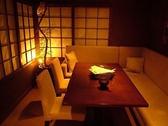 完全個室で接待やデートで人気のお部屋です。別途お部屋代がかかります。