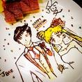 ウェディングプランは、シェフのウエディングチョコペンアートケーキのサービス♪
