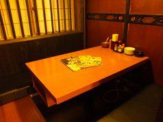 大衆酒場 だるま木太店の特集写真