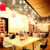 岡山ムーブアップカフェ OKAYAMA MOVE UP cafeの雰囲気2