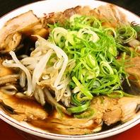 ◆◇当店で一番人気!新福菜館の中華そば◇◆