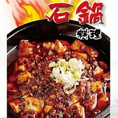 中華料理 華龍のおすすめ料理3