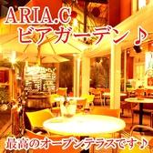 アリアッチ 川崎駅前店のおすすめ料理2