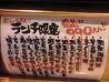 伊豆の味処 道のおすすめポイント2