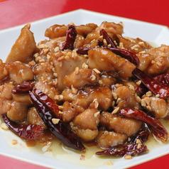 鶏とカシューナッツの甘辛カプサイシン炒め