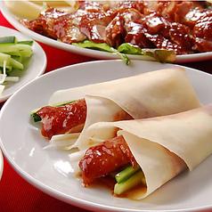 北京老飯店 みらい平店のおすすめ料理1