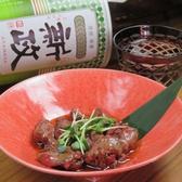 地鶏料理専門店 いいとこ鶏 新橋本店のおすすめ料理2