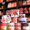 mr.kanso 宇都宮店のおすすめポイント1