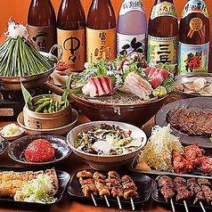 ありがとう 稲毛店 居酒屋のおすすめ料理3