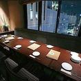 12~14名様でご利用いただける宴会個室です。綺麗な夜景が見えるのが特徴です!各種ご宴会、プライベートな飲み会、女子会など様々な場面でのご利用が可能となっております!人気のお席なので事前予約をおすすめ致します♪蒲田の居酒屋といったら芋蔵 蒲田西口店!